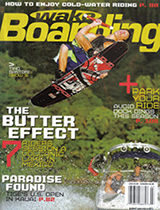 March 2005 Wakeboarding Magazine
