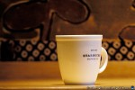 thumbnail of Design215.com/photos/products/coffee_mug